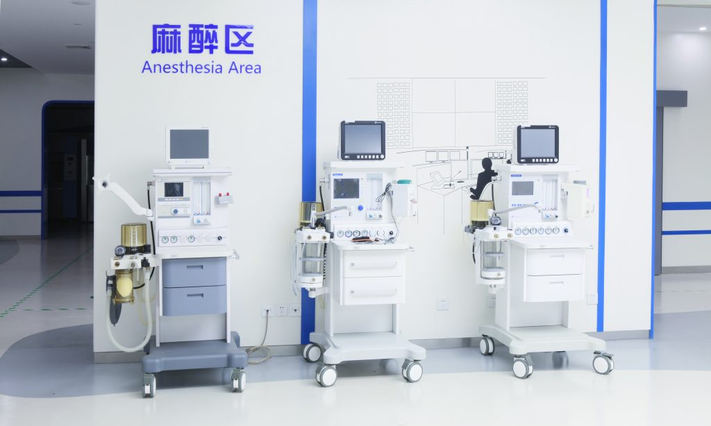 Heal Force Anesthesia Section